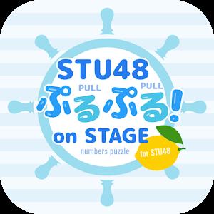 STU48数字拼图安卓版