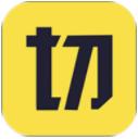 宫格切图助手app