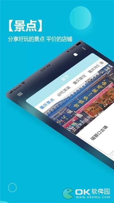大发鱼乐游手机版图2