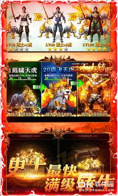 915巨龙战歌图2