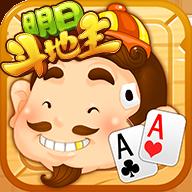 明日斗地主紅包版app