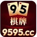 9595cc棋牌