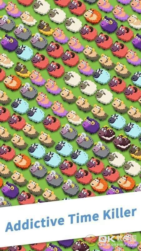 羊毛工厂安卓版图2
