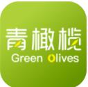青橄欖app