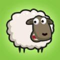 羊毛工厂安卓版