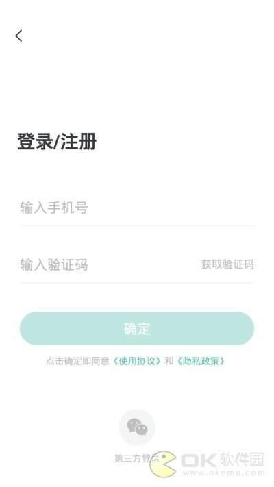 武志红心理app图3