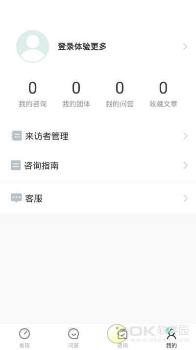 武志红心理app图2