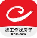 郴州新网手机版