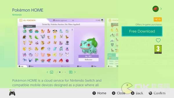 pokemon home游戏图1