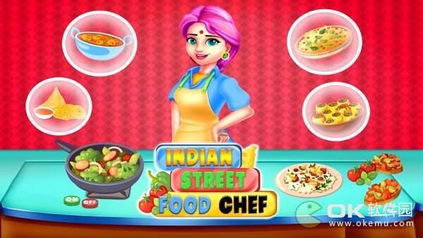 印度街头美食厨师图3