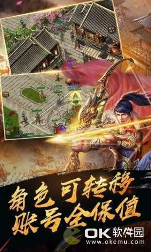 华哥争霸传奇手机版图1