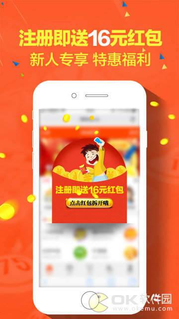 22c38彩票app图2