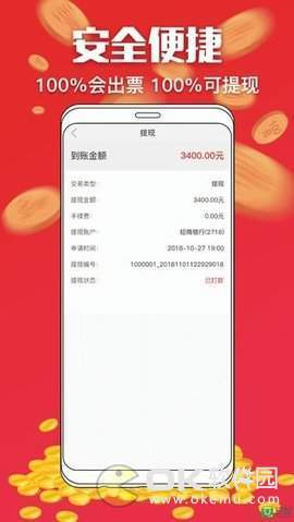 长红娱乐平台图3