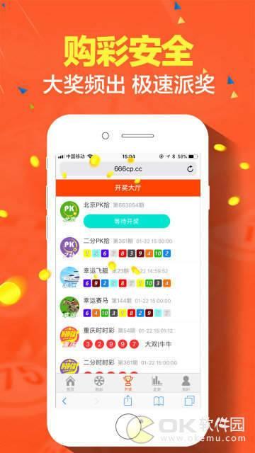 22c38彩票app图3