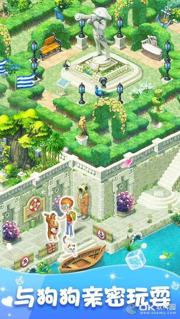 梦幻花园无敌版图2