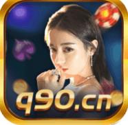 百胜棋牌698