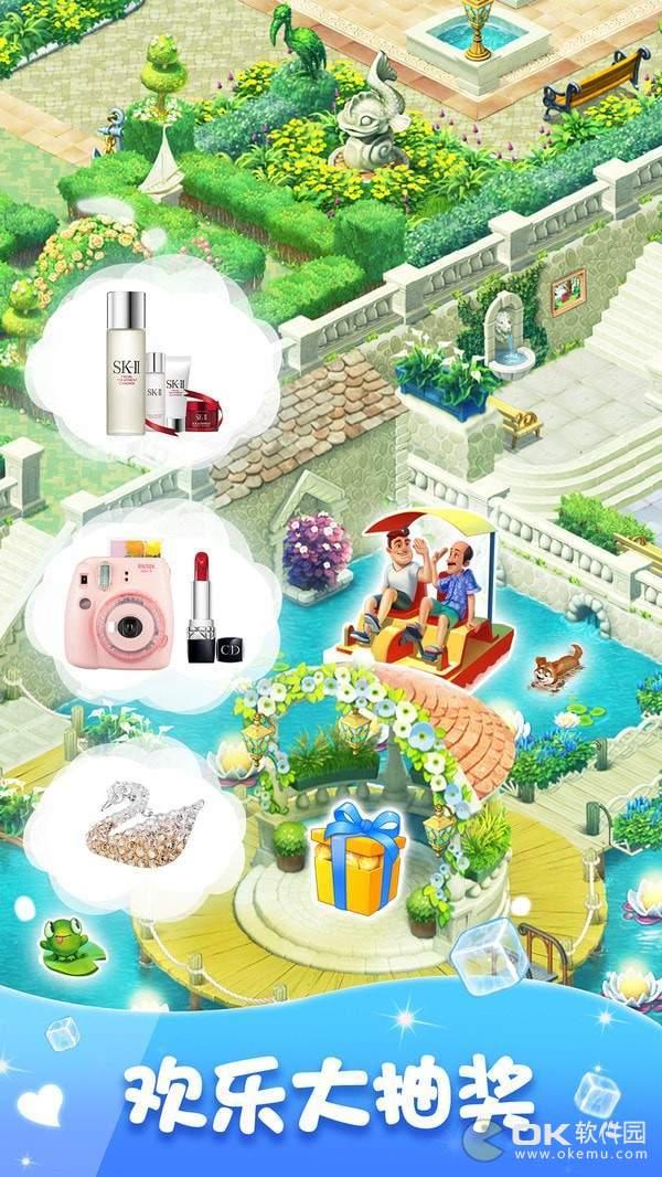梦幻花园无敌版图1