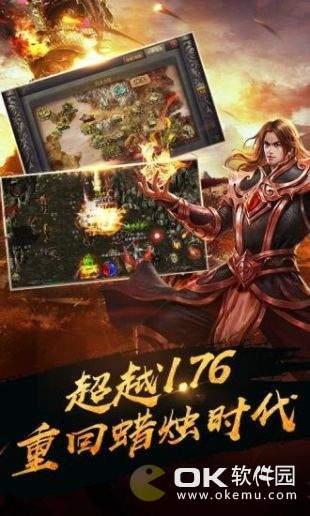 华哥争霸传奇手机版图2