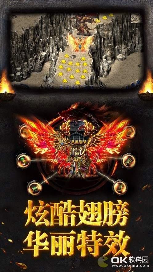 屠龙单职业盛世皇城正版图1