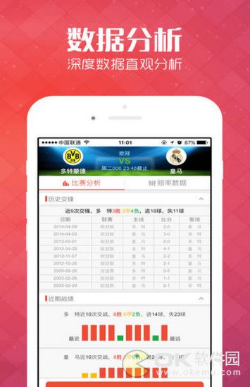 易富彩彩票app图3