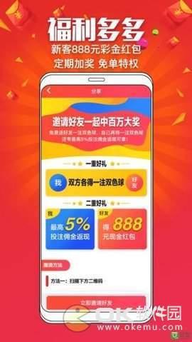 长红娱乐平台图2