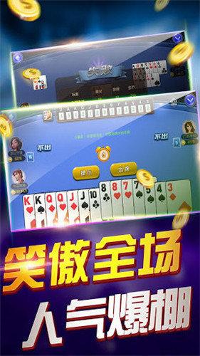 本溪娱网棋牌马队图2