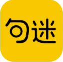 句迷app