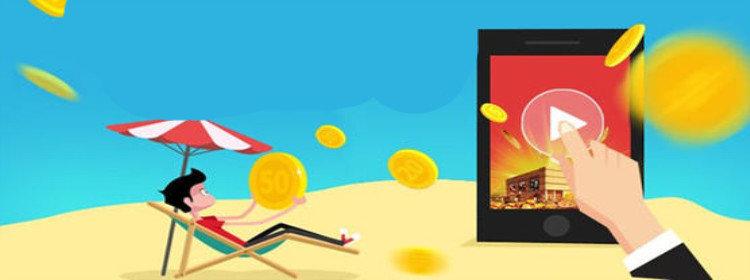 适合学生的玩游戏赚钱软件