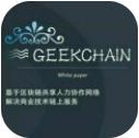 極客世界app