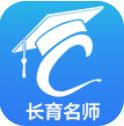 长育名师app