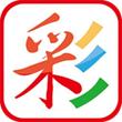 头奖310彩票app