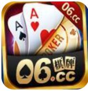 06棋牌游戏平台