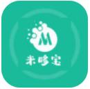 米哆宝软件