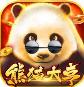 熊猫大亨2