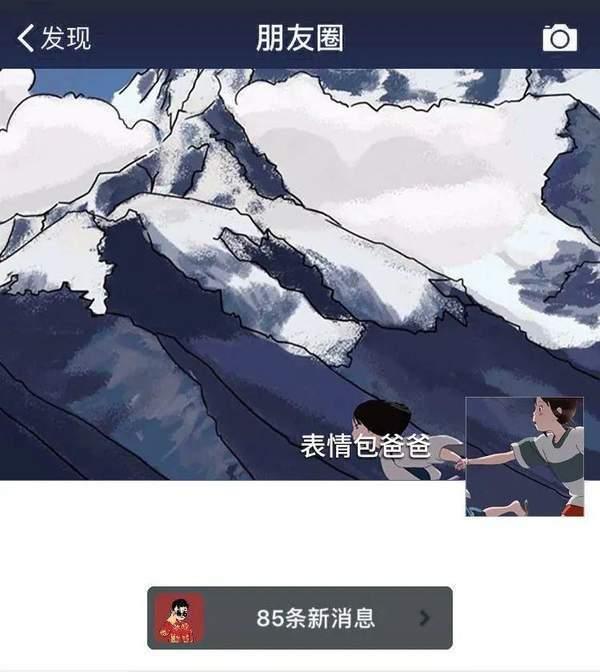 抖音最火朋友圈封面图
