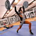 真实健身房模拟手机版