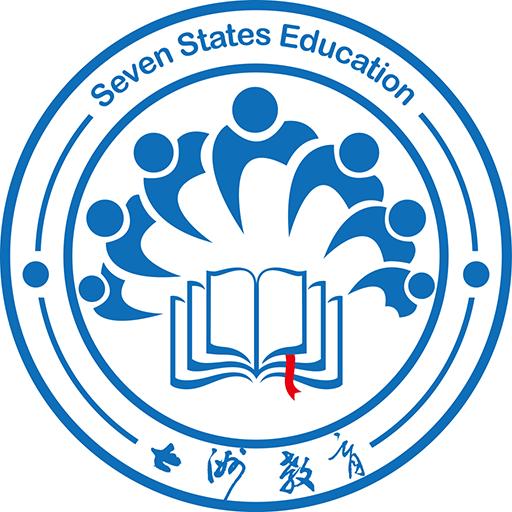 七洲网校软件