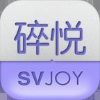 碎悦app