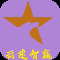 云速智贏app