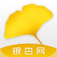 银杏网平台