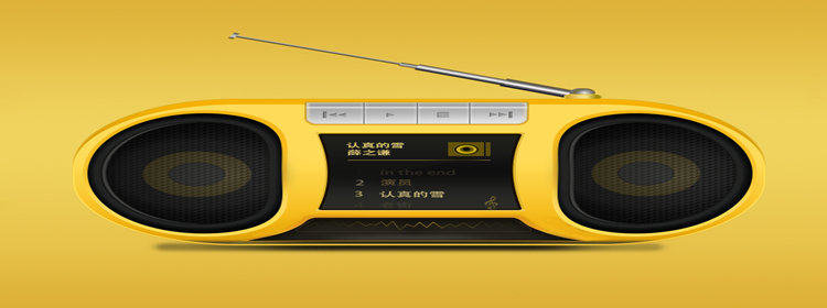 不用流量的收音机软件