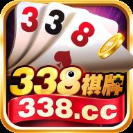 338棋牌app