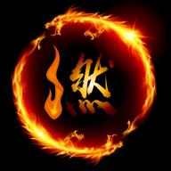 燃题库app