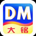 大铭资讯app