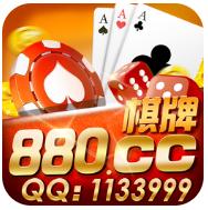 880棋牌app