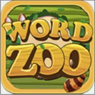 连连单词动物园