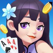 藍洞棋牌4.2.0