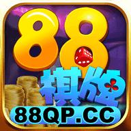 88棋牌游戏大厅
