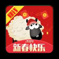天天羊毛app