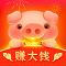养猪赚大钱app